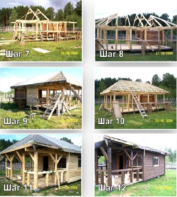 Строительство-бани-с-беседкой-7-12-шаг